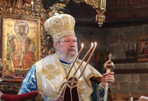 Αρχιεπίσκοπος Κύπρου: Όνειδος να μεταδοθεί ο κορωνοϊός στην εκκλησία