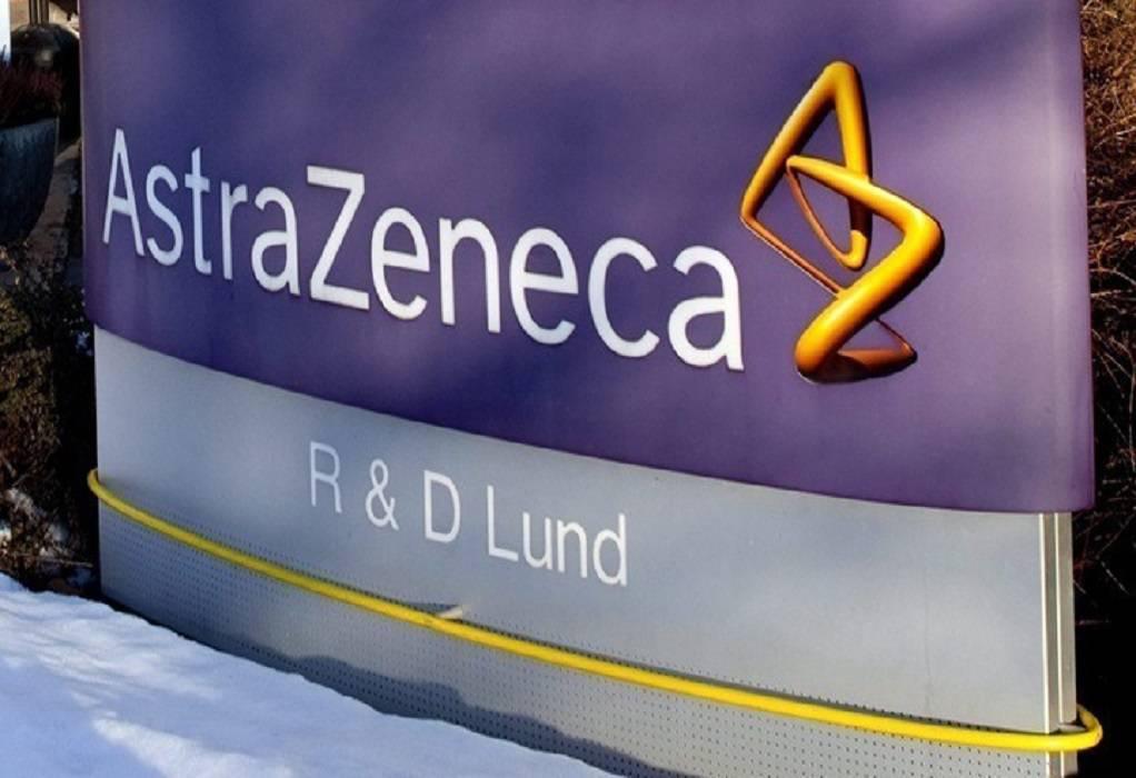AstraZeneca: 79% αποτελεσματικό στην πρόληψη συμπτωματικής νόσησης το εμβόλιο