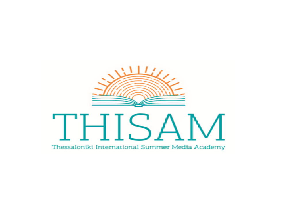 THISAM: Η θερινή ακαδημία δημοσιογραφίας παγκόσμιου βεληνεκούς