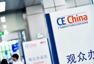 Ακυρώθηκε η διεθνής έκθεση CE China 2020
