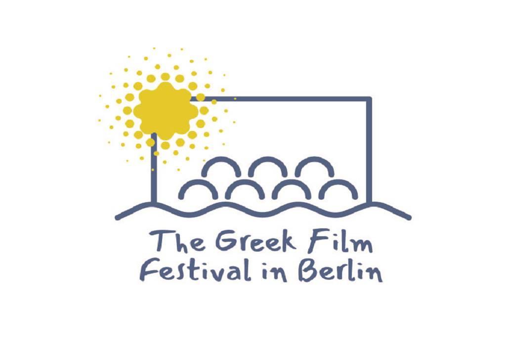 Ξεκίνησαν οι αιτήσεις για το The Greek Festival in Berlin