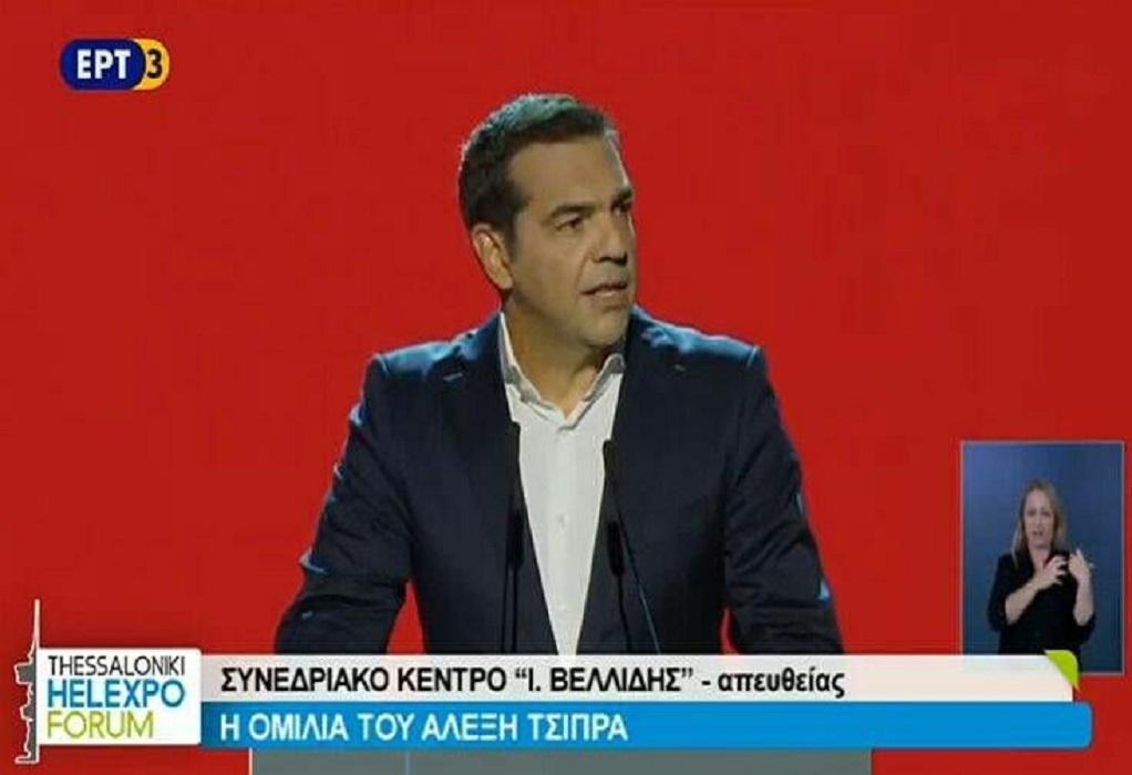 Δείτε LIVE την ομιλία του Αλέξη Τσίπρα στο «Thessaloniki Helexpo Forum»