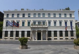 Δ.Σ. δήμου Αθηναίων: Ψήφισμα για τη δίκη της Χρυσής Αυγής