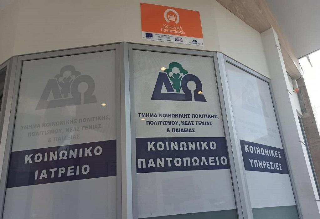 Δήμος Ωραιοκάστρου: Eυχαρίστησε το «Μπορούμε» για τη στήριξη του κοινωνικού παντοπωλείου