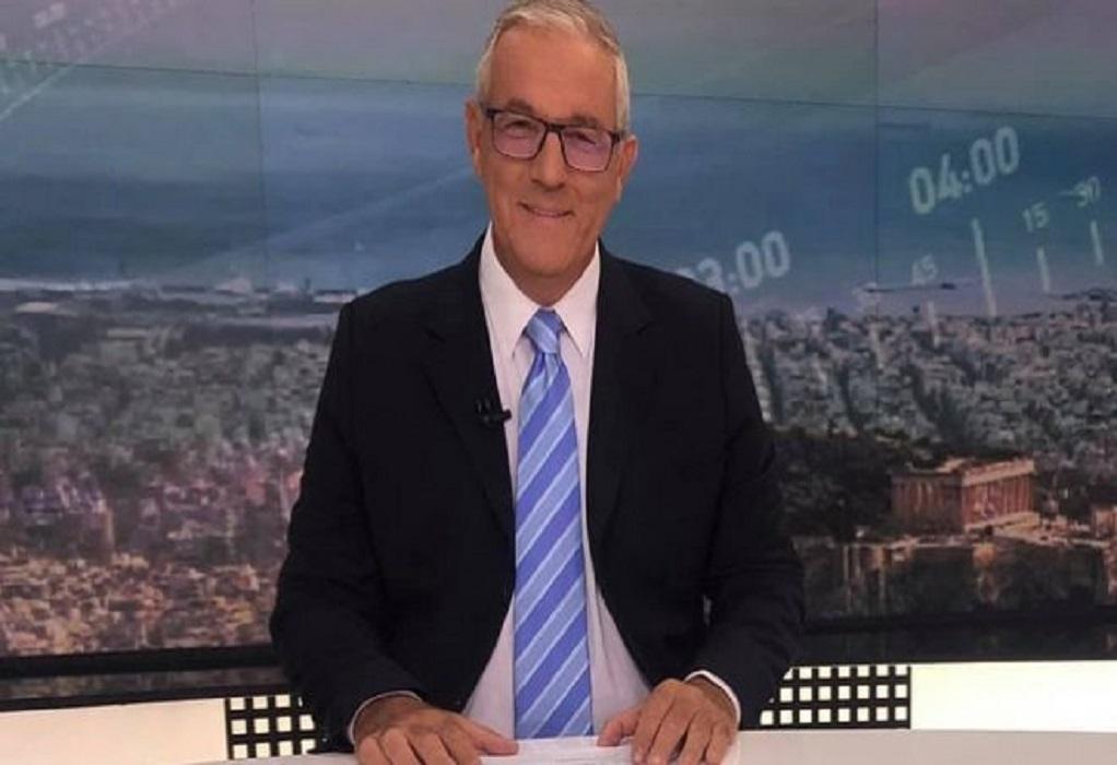 Η ΕΡΤ αποχαιρετά τον Δημήτρη Καρανικόλα