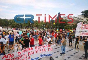 Θεσ/νικη: Σε εξέλιξη πανεκπαιδευτικό συλλαλητήριο (ΦΩΤΟ-VIDEO)