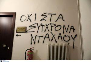Καταδρομική επίθεση στο πολιτικό γραφείο του Νότη Μηταράκη