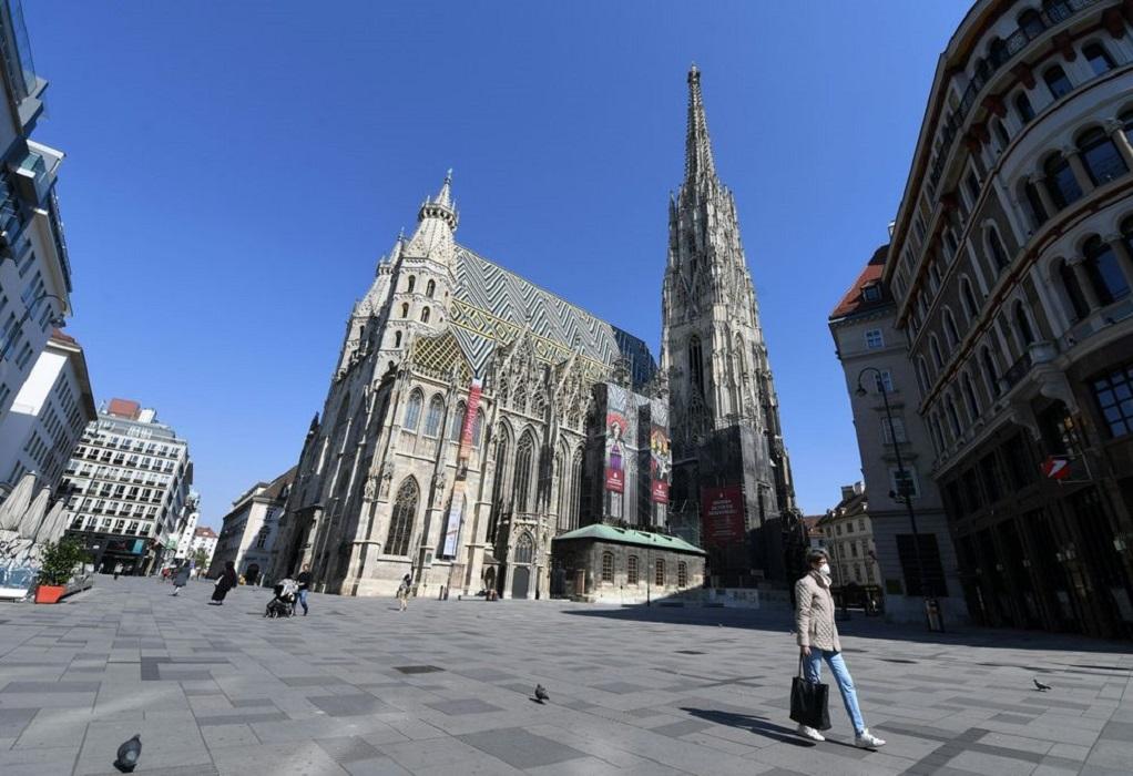 Αυστρία: Η Γερμανία θα κηρύξει τη Βιέννη επικίνδυνη περιοχή