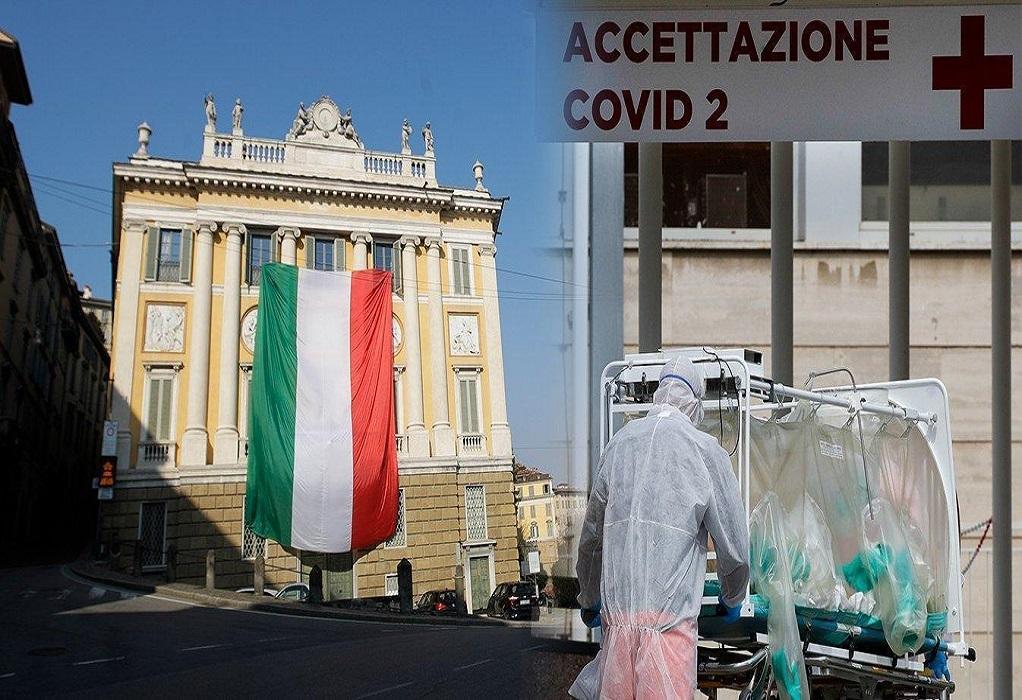 Κορωνοϊός – Ιταλία: 1.640 τα νέα κρούσματα, 20 θάνατοι