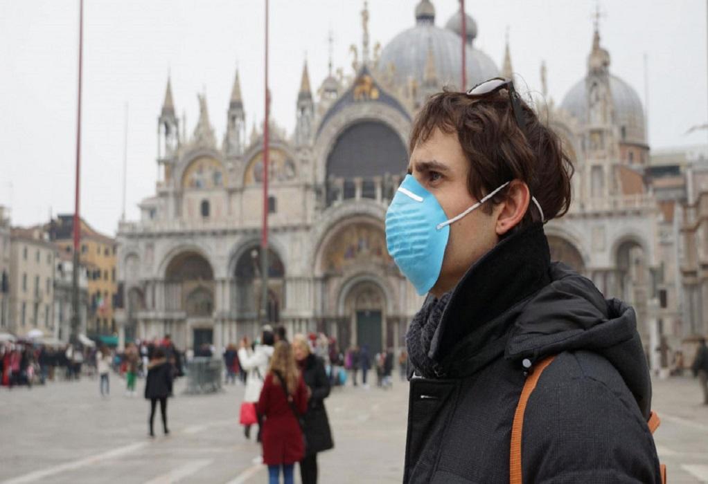 Ιταλία: Υποχρεωτική η μάσκα στους ανοικτούς χώρους σε αρκετές περιοχές