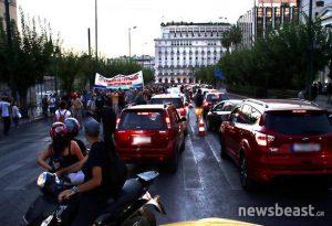 Αθήνα: Κυκλοφοριακό έμφραγμα λόγω της πορείας των καλλιτεχνών (ΦΩΤΟ)