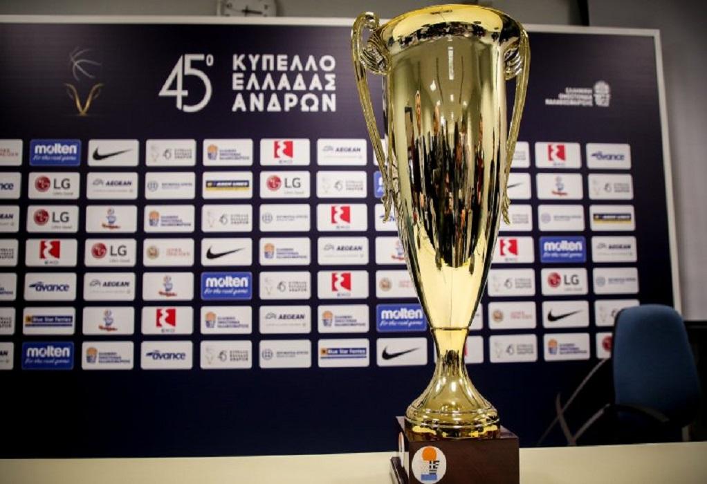 Κύπελλο: Μετατέθηκε για τις 3 Οκτωβρίου το ΠΑΟΚ – Πανιώνιος