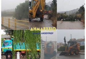 Ληξούρι: Έκκληση στους πολίτες να παραμείνουν στα σπίτια τους