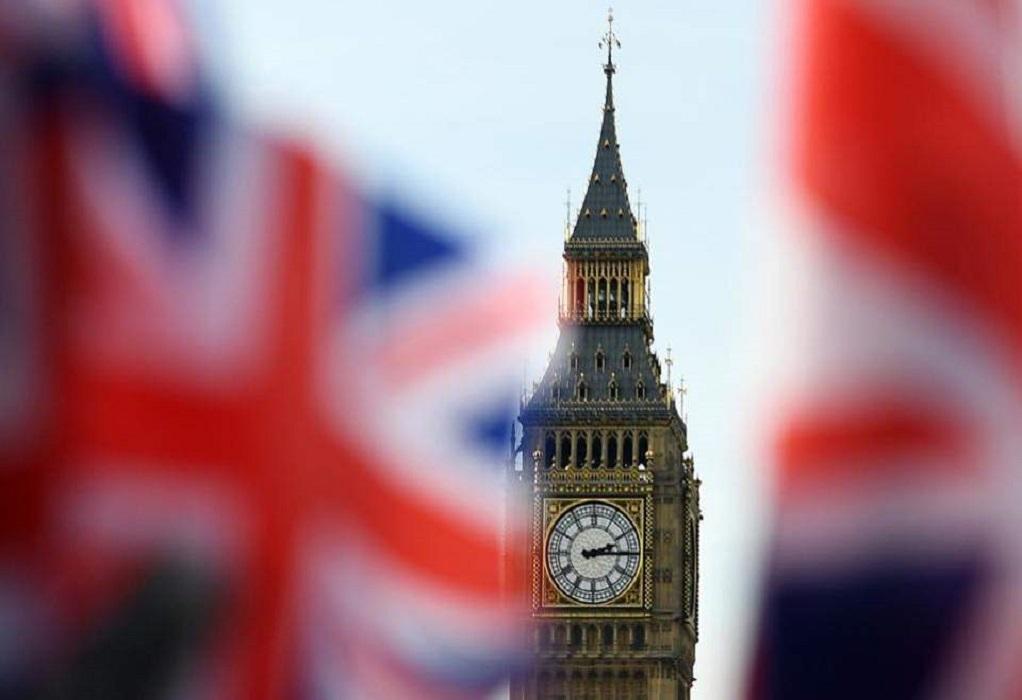 Βρετανία -Τρομοκρατία: Ανησυχίες για στρατολογήσεις εφήβων εν μέσω πανδημίας