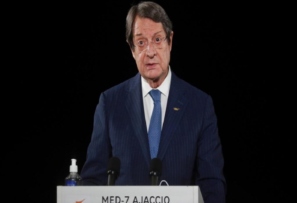 Αναστασιάδης – Med7: Όλα τα μέσα στη διάθεση της ΕΕ κατά της Τουρκίας