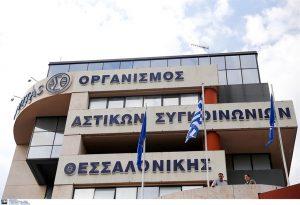Παραλαμβάνει λεωφορεία από Λειψία ο Δ. Θεσσαλονίκης