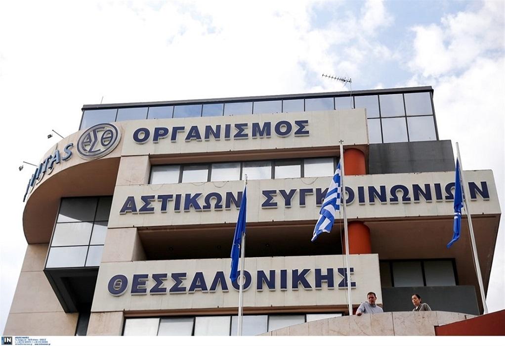 Σκόδρας: Πως θα γίνει ο ΟΑΣΘ κερδοφόρος – μετατάξεις και leasing