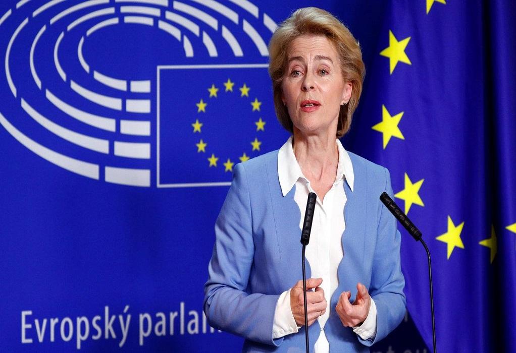 Φον ντερ Λάιεν: Να σταματήσουν οι μονομερείς ενέργειες της Τουρκίας