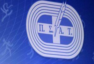 ΠΣΑΤ: Αρχίζει αύριο και με ελεύθερη πρόσβαση το 7ο Διεθνές Αθλητικό Σχολείο