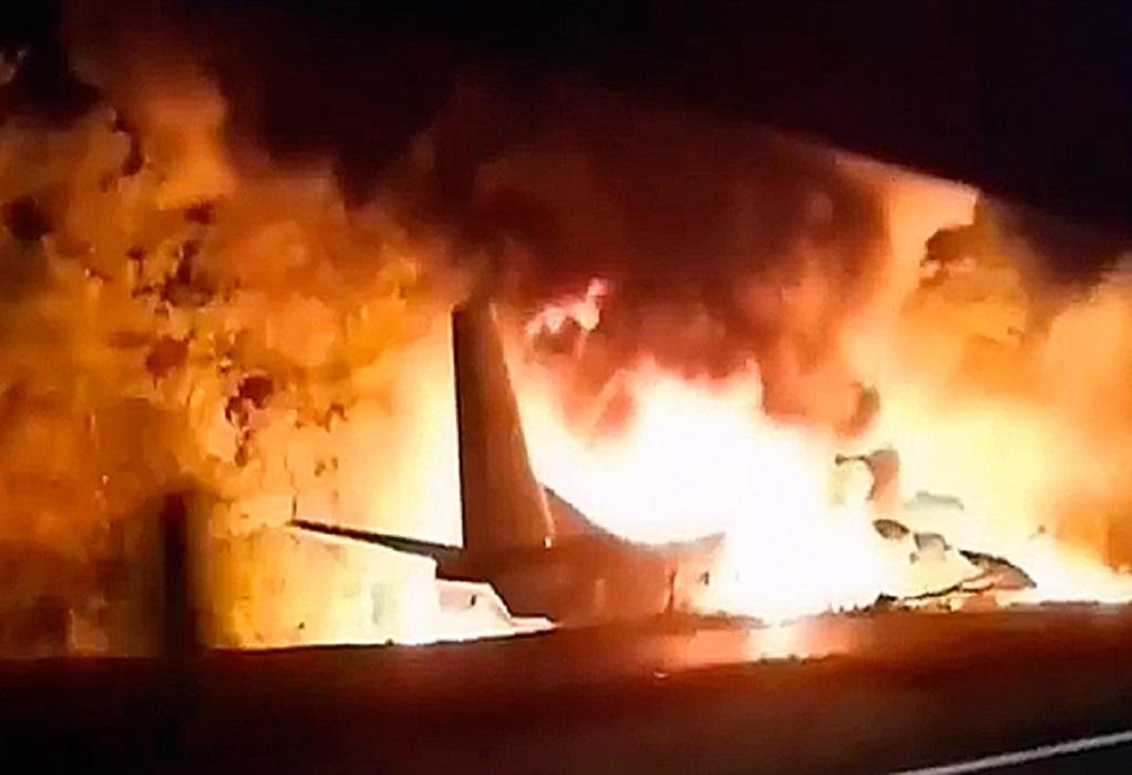 Συνετρίβη στρατιωτικό αεροσκάφος στην Ουκρανία (VIDEO)