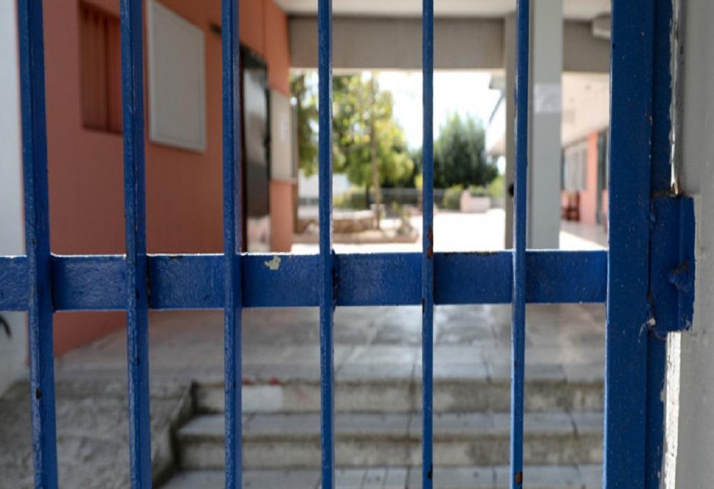 Κορωνοϊός: Διαδοχικά «λουκέτα» σε σχολεία – Αναλυτικά η λίστα