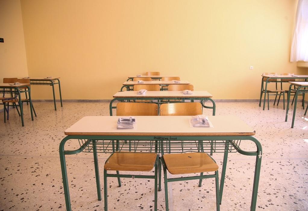 Κλειστά σχολεία σε Μουζάκι και Λαμία λόγω «Ιανού»