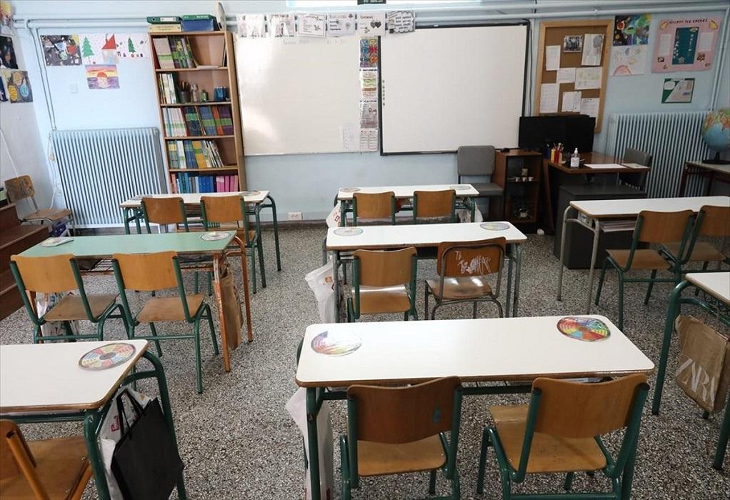 Υπουργείο Παιδείας: Πώς θα λειτουργήσουν οι εκπαιδευτικές δομές από Δευτέρα 9/11