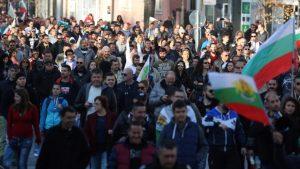 Μεγάλη διαδήλωση κατά της κυβέρνησης με συμπλοκές στη Βουλγαρία (VIDEO)