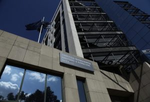 ΥΠΕΝ: Παρουσιάζεται αύριο το στρατηγικό σχέδιο της απολιγνιτοποίησης