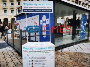 Βαλτάς: Τσαρλατάνοι όσοι προσπαθούν να αποπροσανατολίσουν τον κόσμο