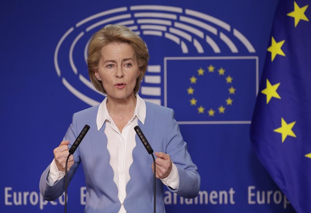 ΕΕ: Η Κομισιόν ανακοίνωσε νέα μέτρα κατά της πανδημίας