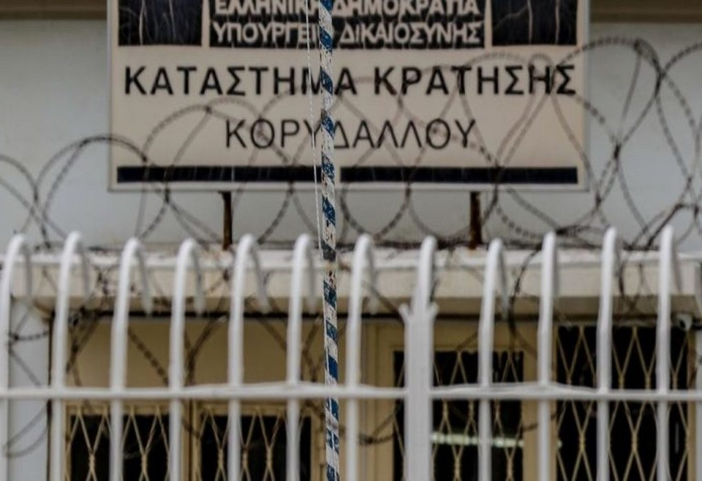 Εντοπισμός ναρκωτικών στις Φυλακές Κορυδαλλού