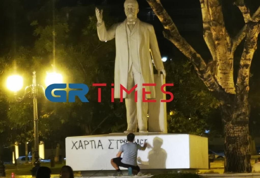 Θεσ/νικη: Έγραψαν συνθήματα στο άγαλμα Βενιζέλου (ΦΩΤΟ)