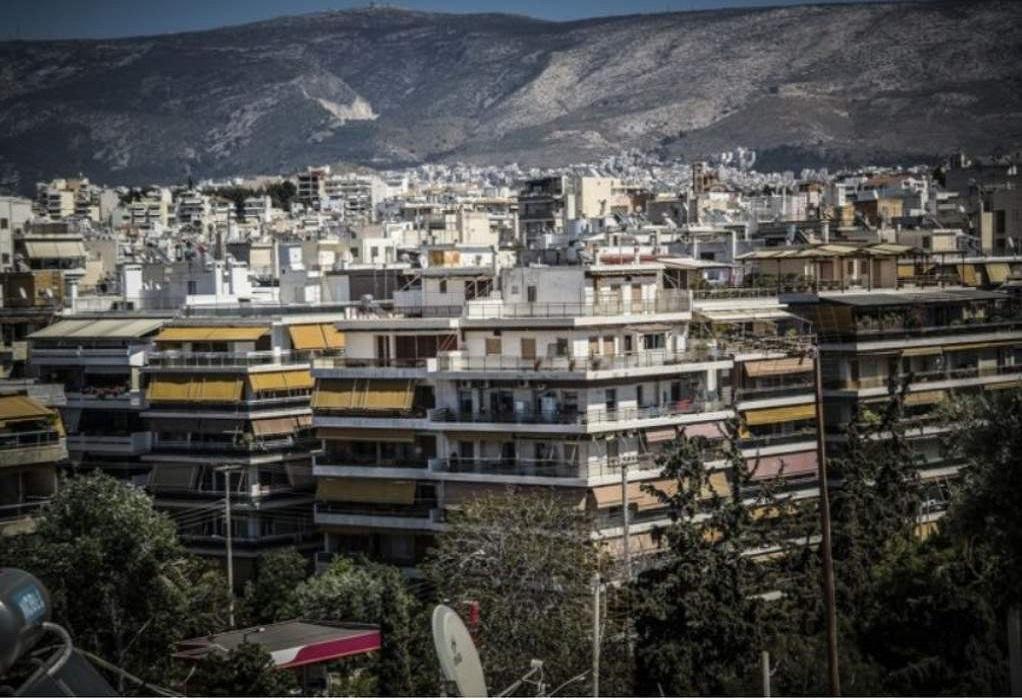 ΑΑΔΕ: Διευκρινίσεις για το «κούρεμα» στα ενοίκια