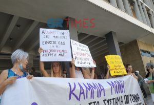 Καθηγητής δικάζεται για κατά συρροή ασέλγεια σε φοιτήτριες