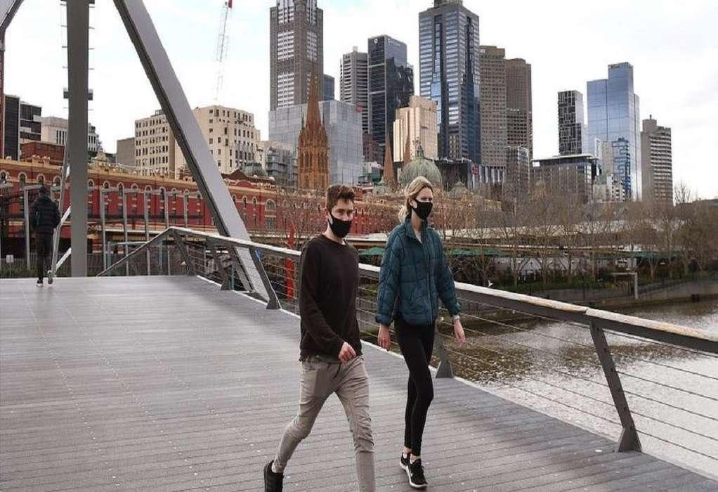 Αυστραλία-Covid-19: Αριθμός ρεκόρ 1.323 ημερήσιων κρουσμάτων