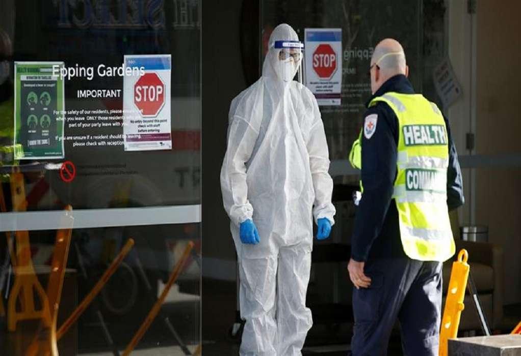Αυστραλία-κορωνοϊός: Ανακοινώθηκαν 2.355 νέες μολύνσεις καθώς συνεχίζεται η εμβολιαστική ώθηση