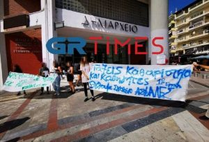 Θεσ/νίκη: Στους δρόμους οι μαθητές – Διαμαρτυρία για τα μέτρα (ΦΩΤΟ-VIDEO)