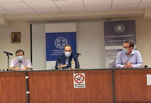 Διαδικτυακή συνάντηση: Σωστή χρήση μάσκας από μαθητές