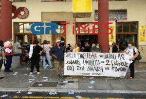 Θεσ/νίκη: Διαμαρτυρία για μετάθεση γιατρού της Γερακαρούς στο ΑΧΕΠΑ (ΦΩΤΟ-VIDEO)