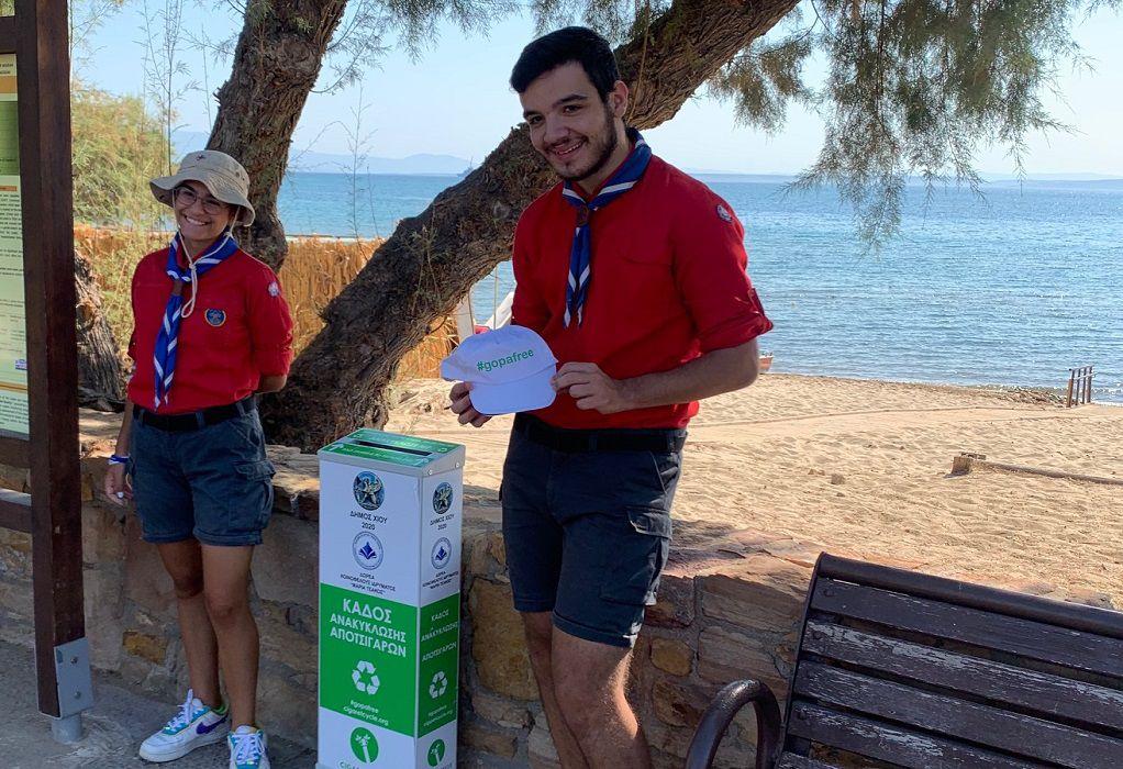 Cigaret Cycle: Ανακύκλωση αποτσίγαρων στη Χίο