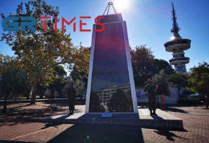 Η Θεσσαλονίκη τίμησε τους Εθνικούς Ευεργέτες (ΦΩΤΟ-VIDEO)