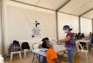 ΕΟΔΥ: Περισσότερα από 7.000 rapid test στο ΚΥΤ Λέσβου