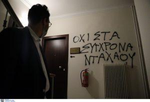 Η ΝΔ καταδικάζει την επίθεση στο γραφείο του Μηταράκη