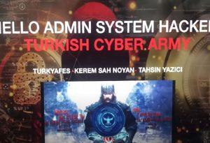 Επίθεση Τούρκων χάκερ σε ιστοσελίδα του υπ. Ανάπτυξης