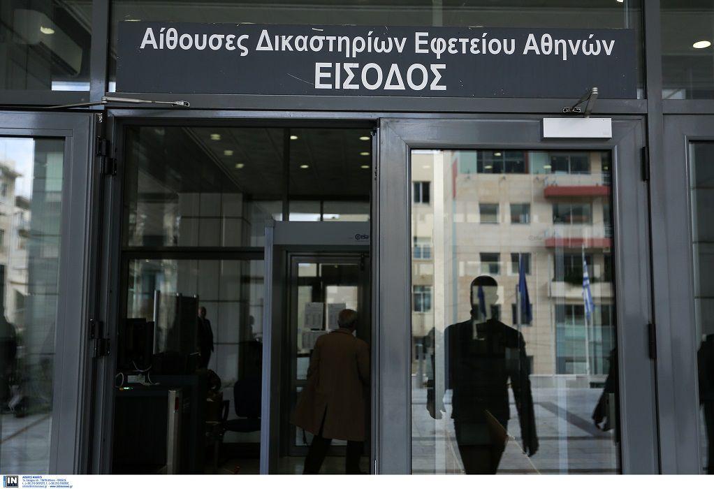 Η ΕΛ.ΑΣ ζητά έκτακτα μέτρα ασφαλείας στο Εφετείο Αθηνών