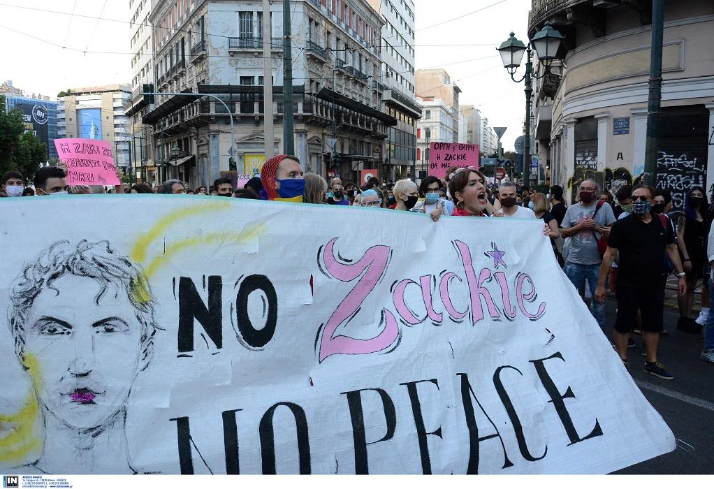 Αθήνα: Πορεία στη μνήμη του Ζακ Κωστόπουλου