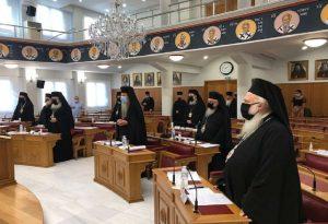 Ιερά Σύνοδος σε Μητσοτάκη: Δε θα αποδεχτούμε κλειστούς ναούς