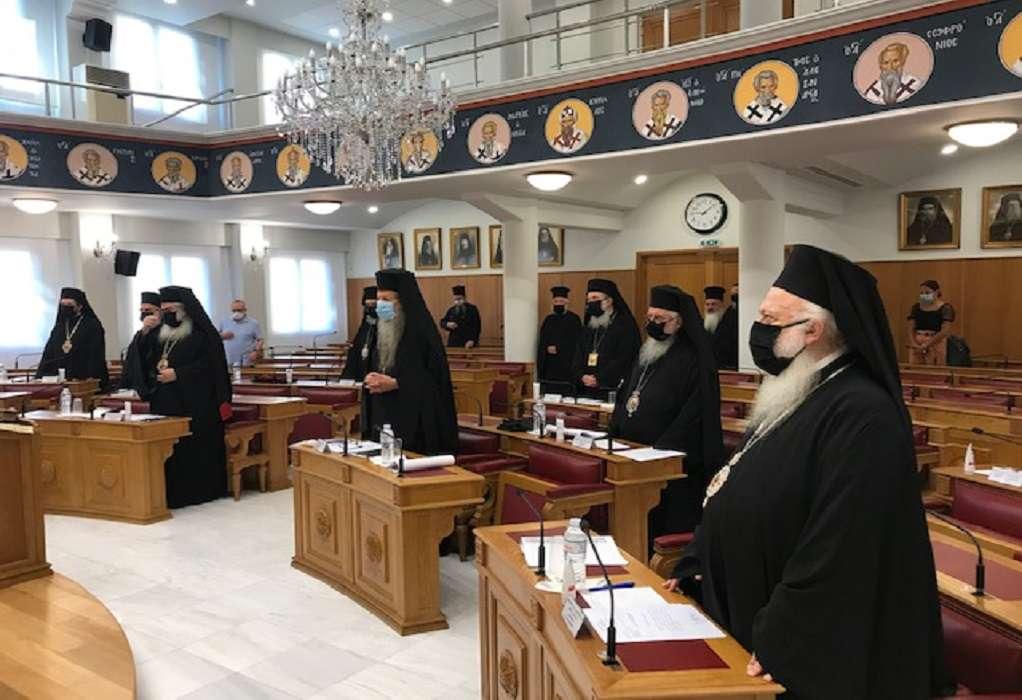 Κορωνοϊός: Συναγερμός στην Ιερά Σύνοδο – Τουλάχιστον πέντε μητροπολίτες θετικοί