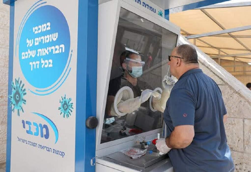 Ισραήλ-Covid-19: 142 κρούσματα και 16 θάνατοι σε 24 ώρες